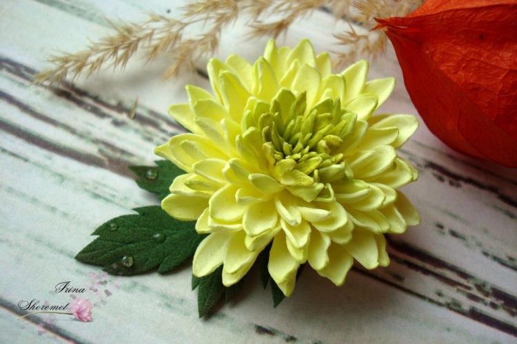 Хризантемы из фоамирана своими руками с пошаговым фото для начинающих