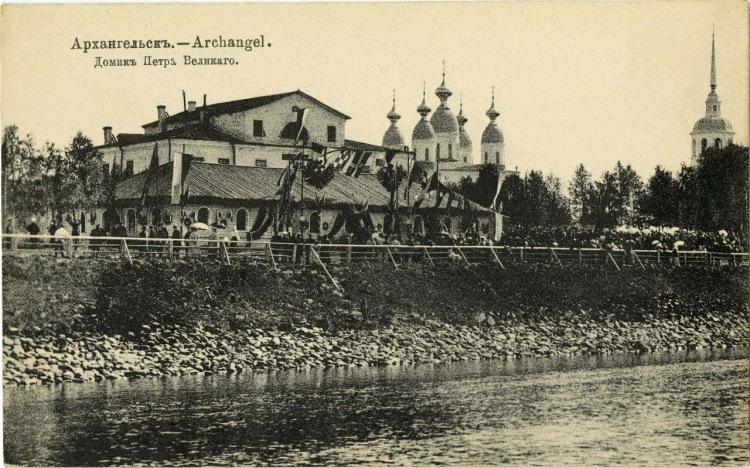 Архангельск старые открытки 95