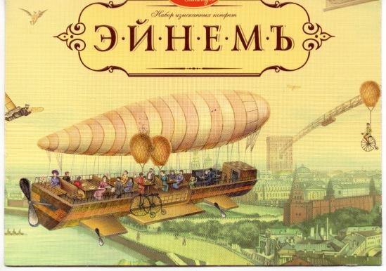 http://data29.i.gallery.ru/albums/gallery/358560-10582-101683219-m549x500-u1ed79.jpg