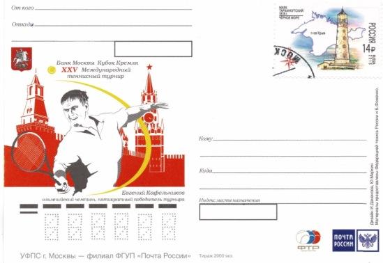 http://data29.i.gallery.ru/albums/gallery/358560-1ff0d-101534754-m549x500-ua8b35.jpg