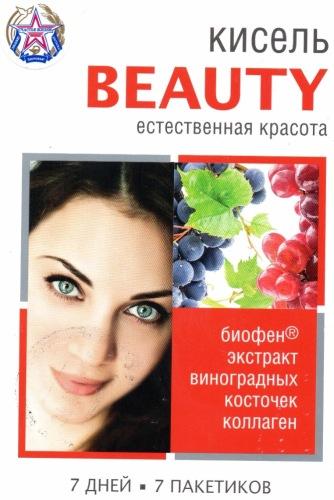 http://data29.i.gallery.ru/albums/gallery/358560-44b49-102679404-m549x500-u6d8ee.jpg