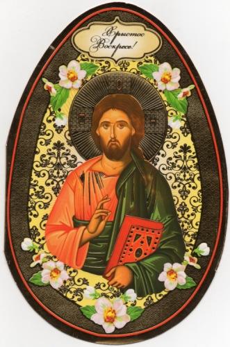 http://data29.i.gallery.ru/albums/gallery/358560-4ed7b-103145994-m549x500-u16ca1.jpg