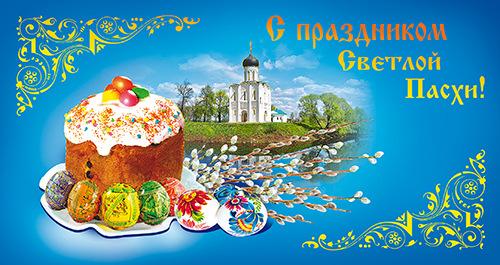 http://data29.i.gallery.ru/albums/gallery/358560-5655e-100698463-m549x500-u63c33.jpg
