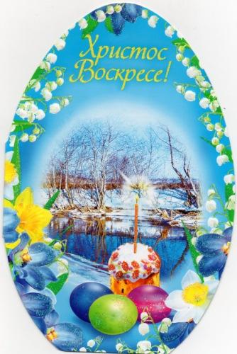 http://data29.i.gallery.ru/albums/gallery/358560-741d8-103145993-m549x500-ue2024.jpg
