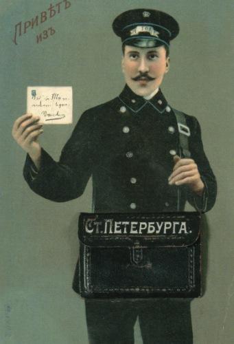 http://data29.i.gallery.ru/albums/gallery/358560-7fd93-103159240-m549x500-ufed50.jpg