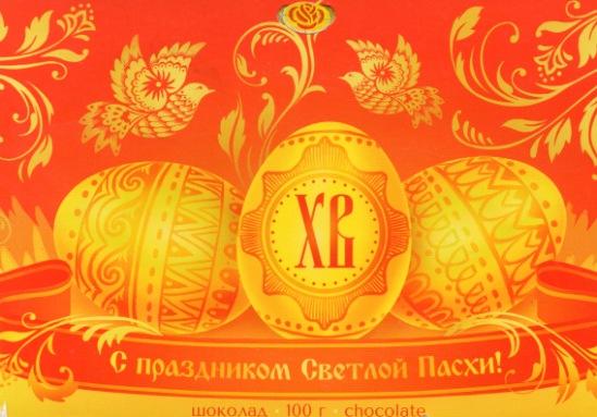 http://data29.i.gallery.ru/albums/gallery/358560-a7c67-106824774-m549x500-uc1330.jpg