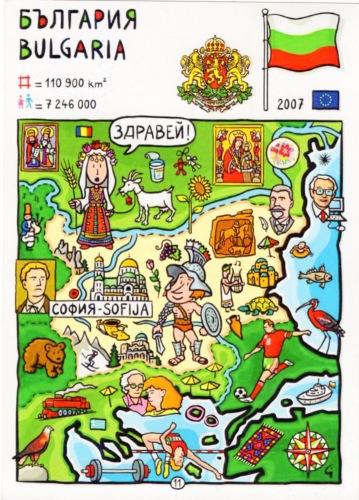 http://data29.i.gallery.ru/albums/gallery/358560-b2717-101866441-m549x500-ubd3ca.jpg