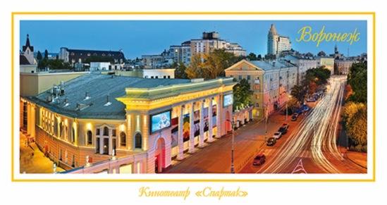 http://data29.i.gallery.ru/albums/gallery/358560-c38fb-102076363-m549x500-u27604.jpg