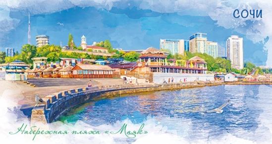 http://data29.i.gallery.ru/albums/gallery/358560-c4f87-100886042-m549x500-ude5b1.jpg