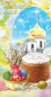 http://data29.i.gallery.ru/albums/gallery/358560-cca49-100661192-h200-u50cb5.jpg