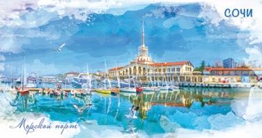 http://data29.i.gallery.ru/albums/gallery/358560-d8f20-100886041-h200-ud1ffa.jpg