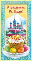 http://data29.i.gallery.ru/albums/gallery/358560-e219c-100661191-h200-ue2ba3.jpg