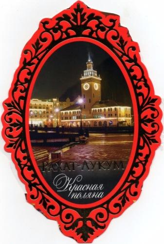 http://data29.i.gallery.ru/albums/gallery/358560-eb03a-102713753-m549x500-u58725.jpg