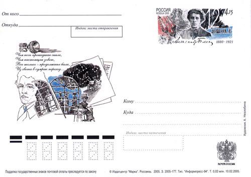 http://data29.i.gallery.ru/albums/gallery/358560-fd43a-102713797-m549x500-u4927c.jpg