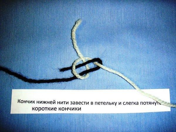 Как делать узел при вязании