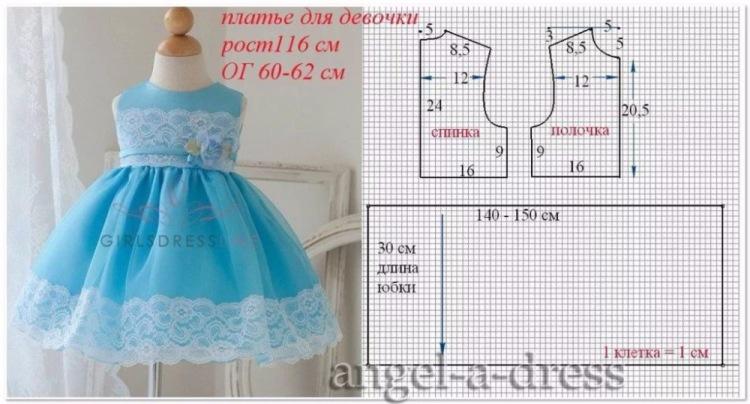 Gallery.ru / Фото #2 - выкройки детские платье для девочек - Olya7373
