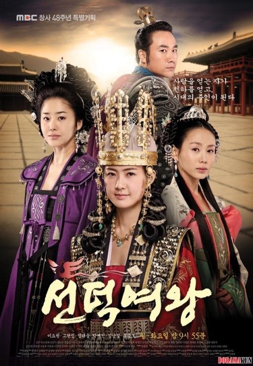 c120 b355 c5ec c655 (the great queen seon deok)