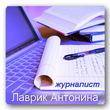 Фотограф предметной съемки Галлия Женевская - Владивосток