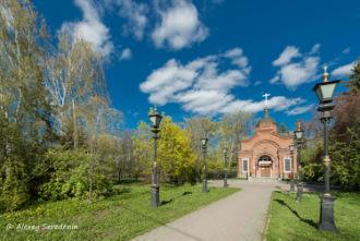 Архитектурный фотограф Алексей Середенин - Екатеринбург